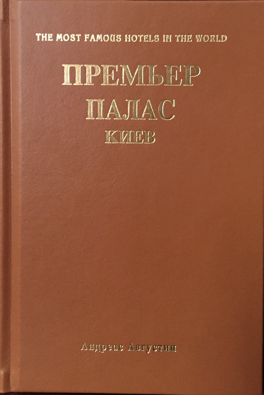 Premier Palace Hotel – Kijev, Ukraine (Russian Leather Edition )
