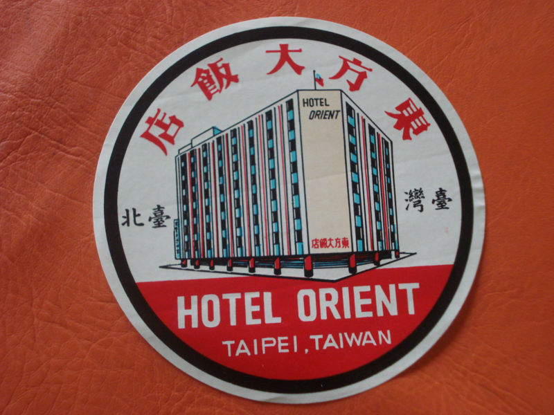 The Hotel Orient in Taipei