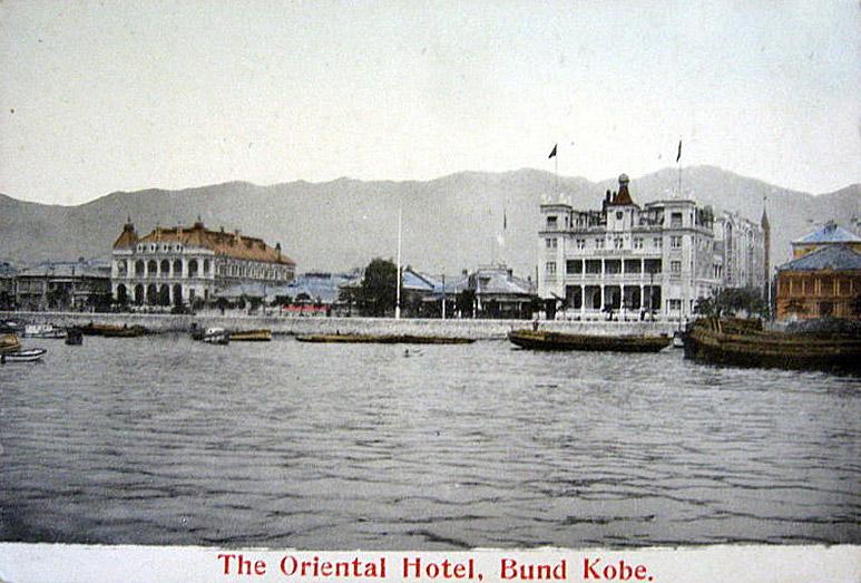 JAPAN KOBE THE ORIENTAL HOTEL