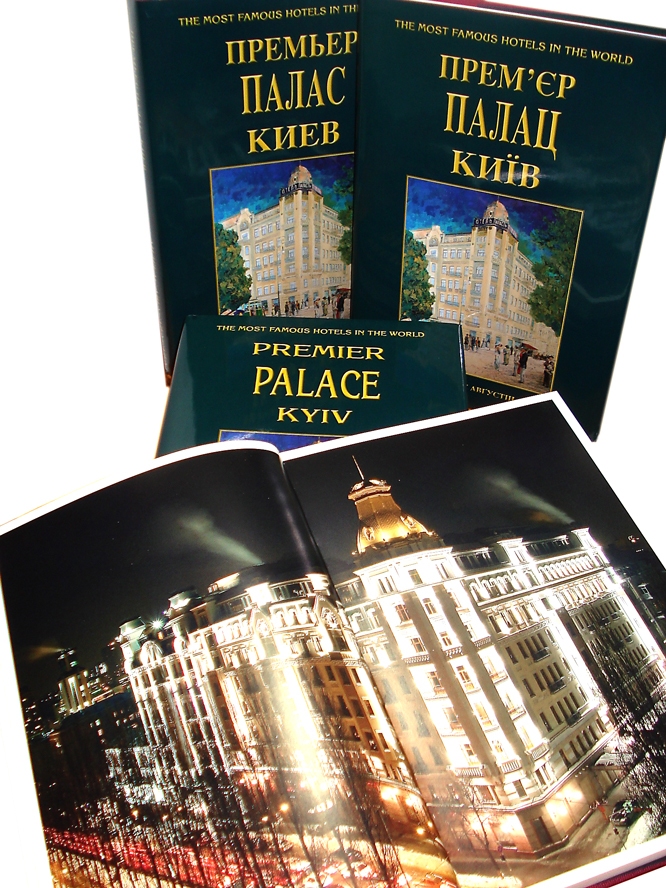 Premier Palace Kiev | Famoushotels org