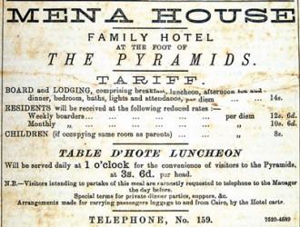 advert 1888