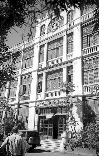 History Crescent Hotel