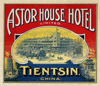 Present Astor Hotel