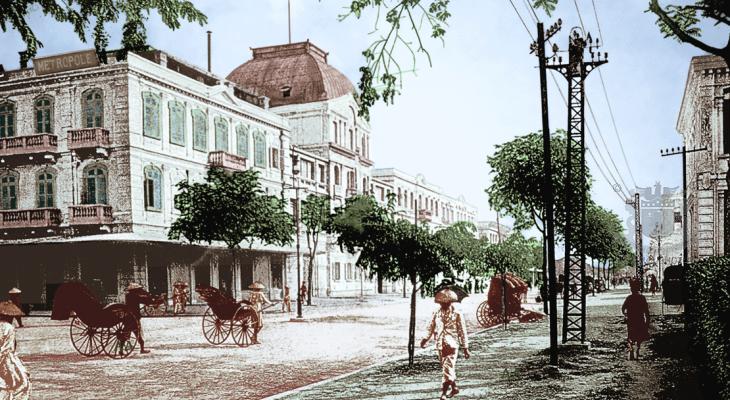 History Metropole (Sofitel Legends)