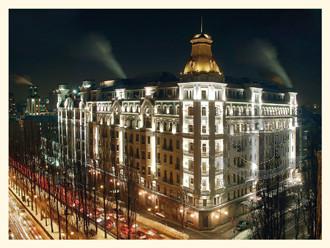 Present Premier Palace Kiev