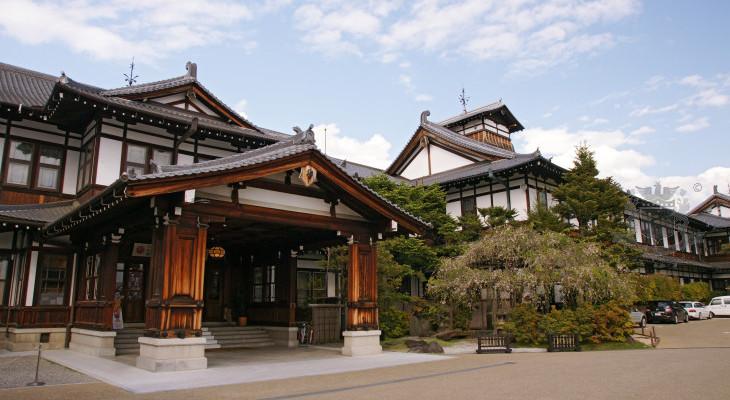 Present Nara