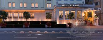 History Hessischer Hof