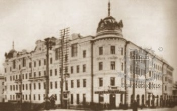 Baltschug Moscow