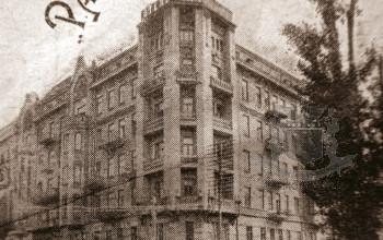 Premier Palace Kiev
