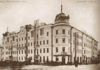 History Baltschug Moscow